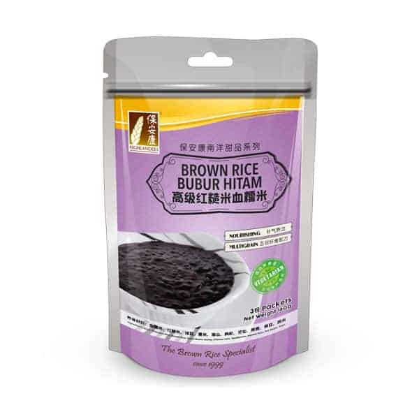 Brown Rice Bubur Hitam