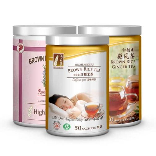 Brown Rice Tea Combo