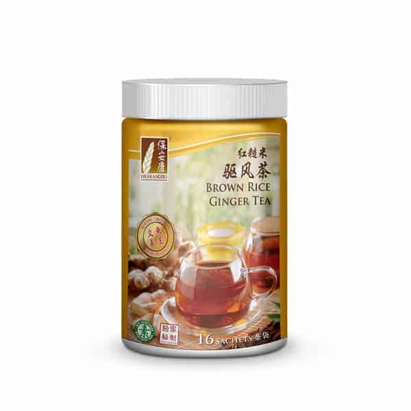 Highlanders Bentong Ginger Brown Rice Tea 16s