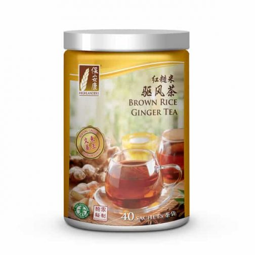 Highlanders Brown Rice Tea - Bentong Ginger 40s