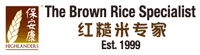 Brown Rice Specialist - Highlanders 红糙米专家 - 保安康