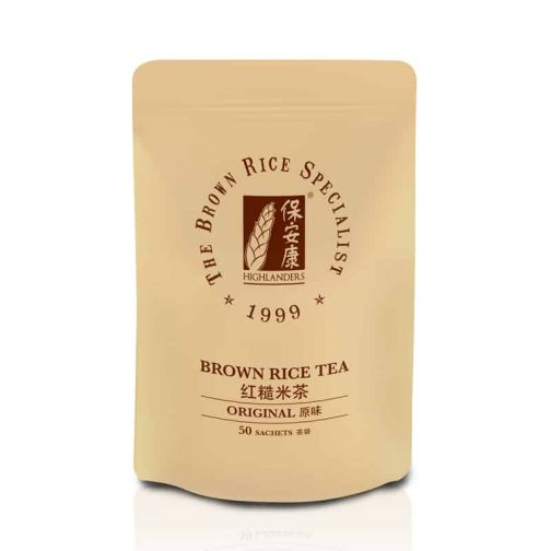 Brown Rice Tea 50s Refill Pack